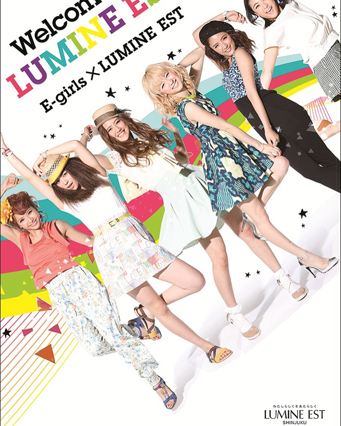 LUMINE EST新宿店ポスター