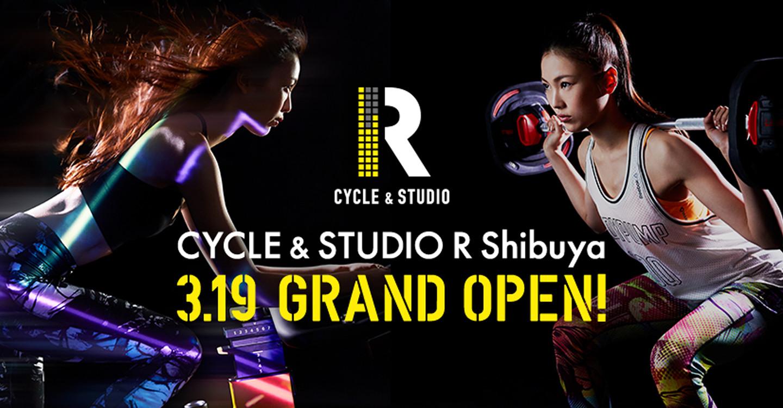スポーツジム「ルネサンス」渋谷R広告